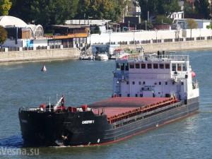 Российский теплоход с углем сел на мель в Керченском проливе