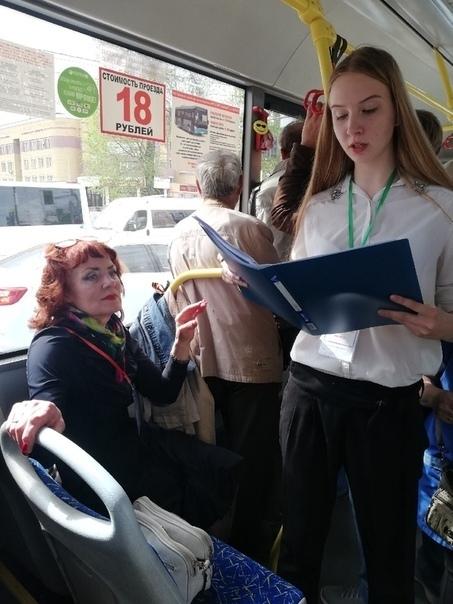 «Читающие автобусы» подвезут брянцев 10июня