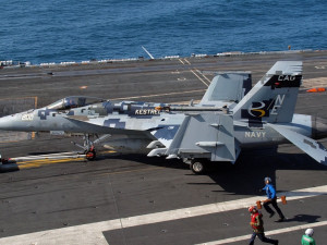 ВМС США обнародовали видео пролета НЛО над Флоридой (видео)