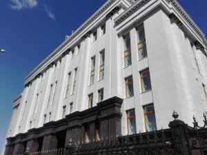 Текслер и еще 13 кандидатов будут бороться за место губернатора Челябинской области