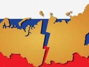 Леонид Гозман: Территориальный распад России вряд ли пройдет без крови