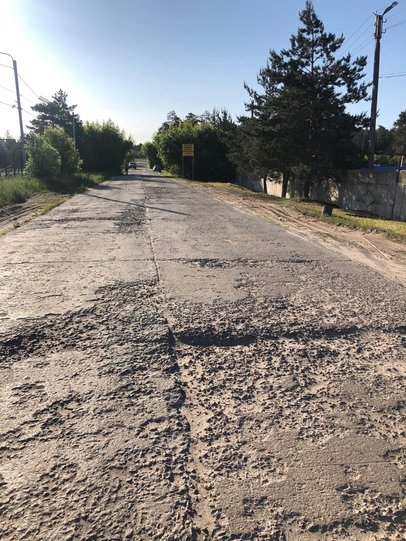 Брянцы все еще ждут ремонт дороги к МРЭО ГИБДД