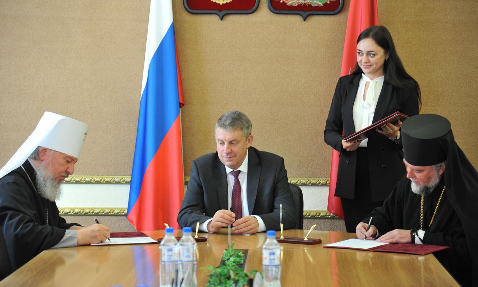 Правительство области иБрянская митрополия подписали соглашение осотрудничестве