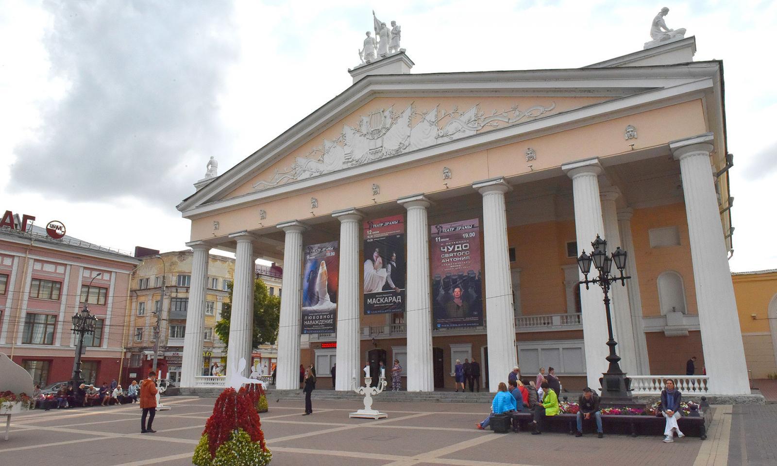 В Брянске подвели итоги 93-го театрального сезона