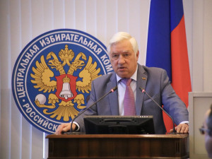 Навальный обнаружил бизнес и недвижимость в Хорватии у главы Мосизбиркома