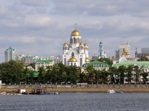 За что люблю Екатеринбург