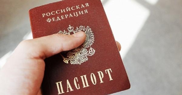 Гражданин Украины незаконно получил паспорт Российской Федерации