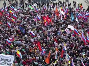 22 тысячи человек пришли на митинг протеста на проспект Сахарова