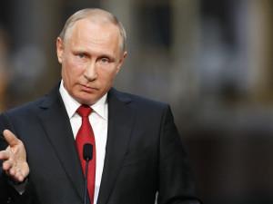 Прекращено дело о неуважении к Путину