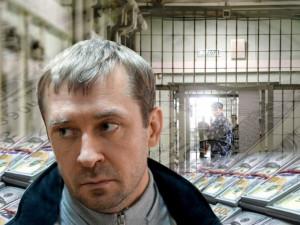 След миллиардов Захарченко. Найдены лица, совершившие кражу во время обыска у полковника