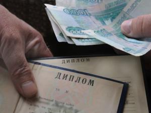 У челябинской студентки отобрали диплом бакалавра из-за взятки