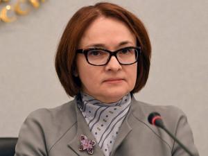Набиуллина напомнила, что России нужны независимые суды и улучшение инвестклимата