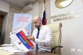 Кандидатов на пост губернатора Челябинской области осталось только восемь