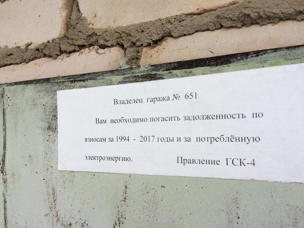 В Клинцах с владельца гаража потребовали оплатить электричество за 23 года