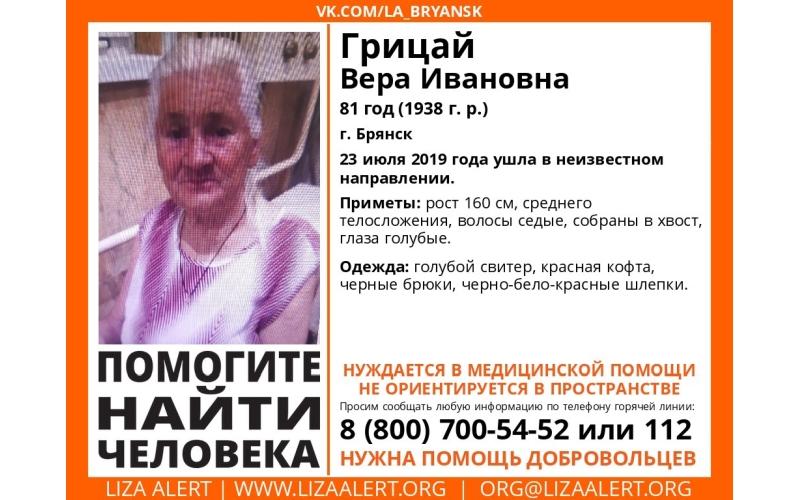 В Брянске пропала 81-летняя Вера Грицай