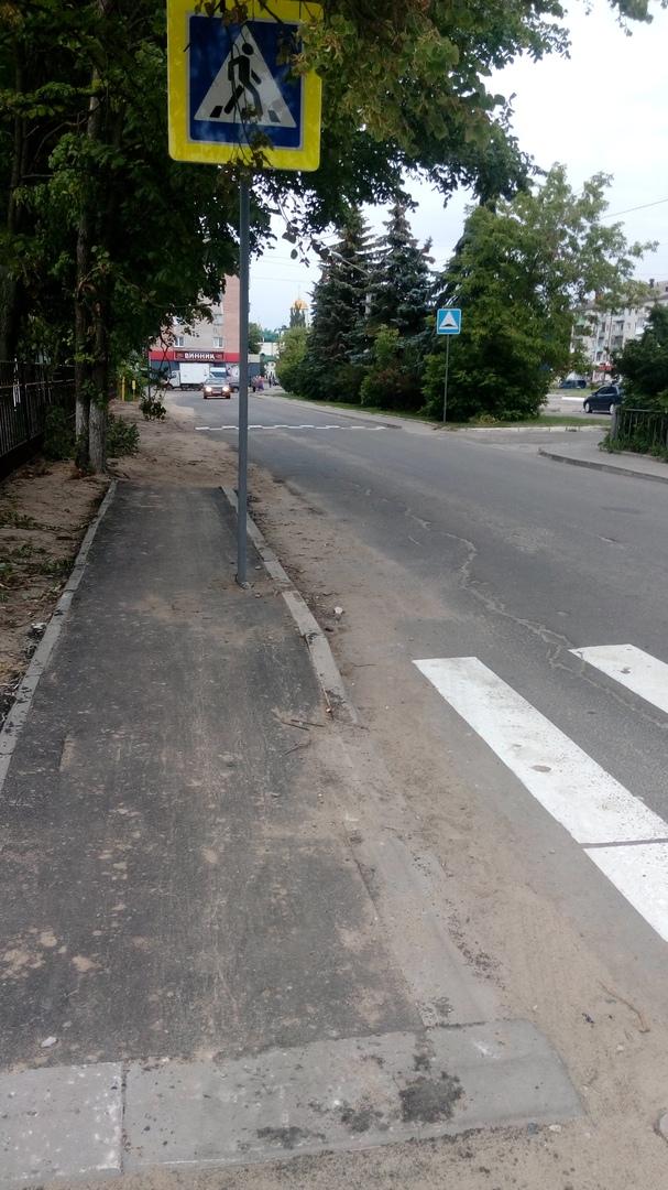 Самый короткий тротуар в мире обнаружили брянцы