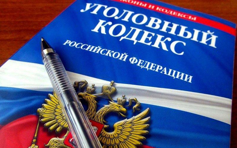В Брянске руководители «85-го ремонтного завода» предстали перед судом