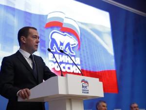 Улучшение жизни людей. Дмитрий Медведев расставил приоритеты в работе «Единой России»