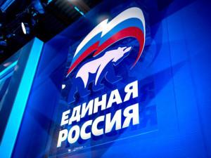 «Единой России» посоветовали взять пример с КПСС