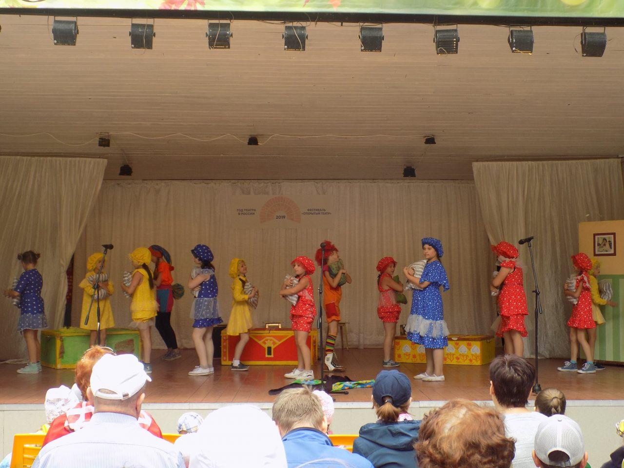 Фестиваль «Открытый театр» наэтой неделе завершается вБрянске.