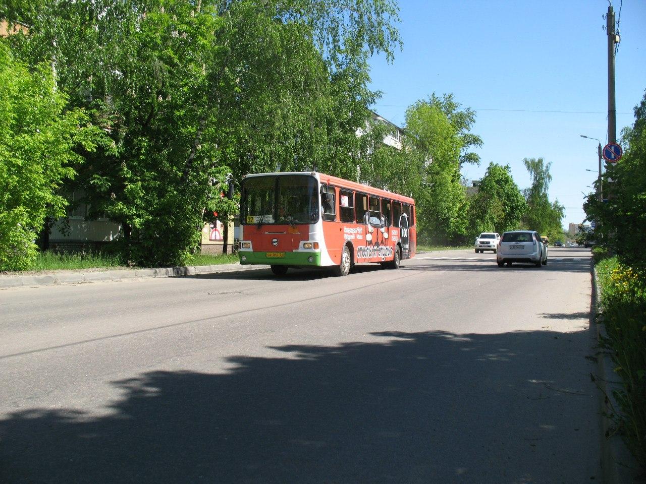 В Брянске изменилось расписание автобуса №37