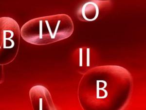 Самые сексуальные люди - обладатели первой группы крови