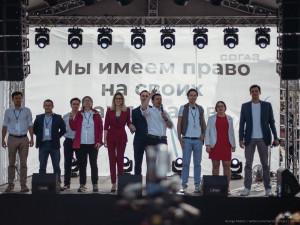 Ультиматум поставили властям Москвы при 22 тысячах свидетелей