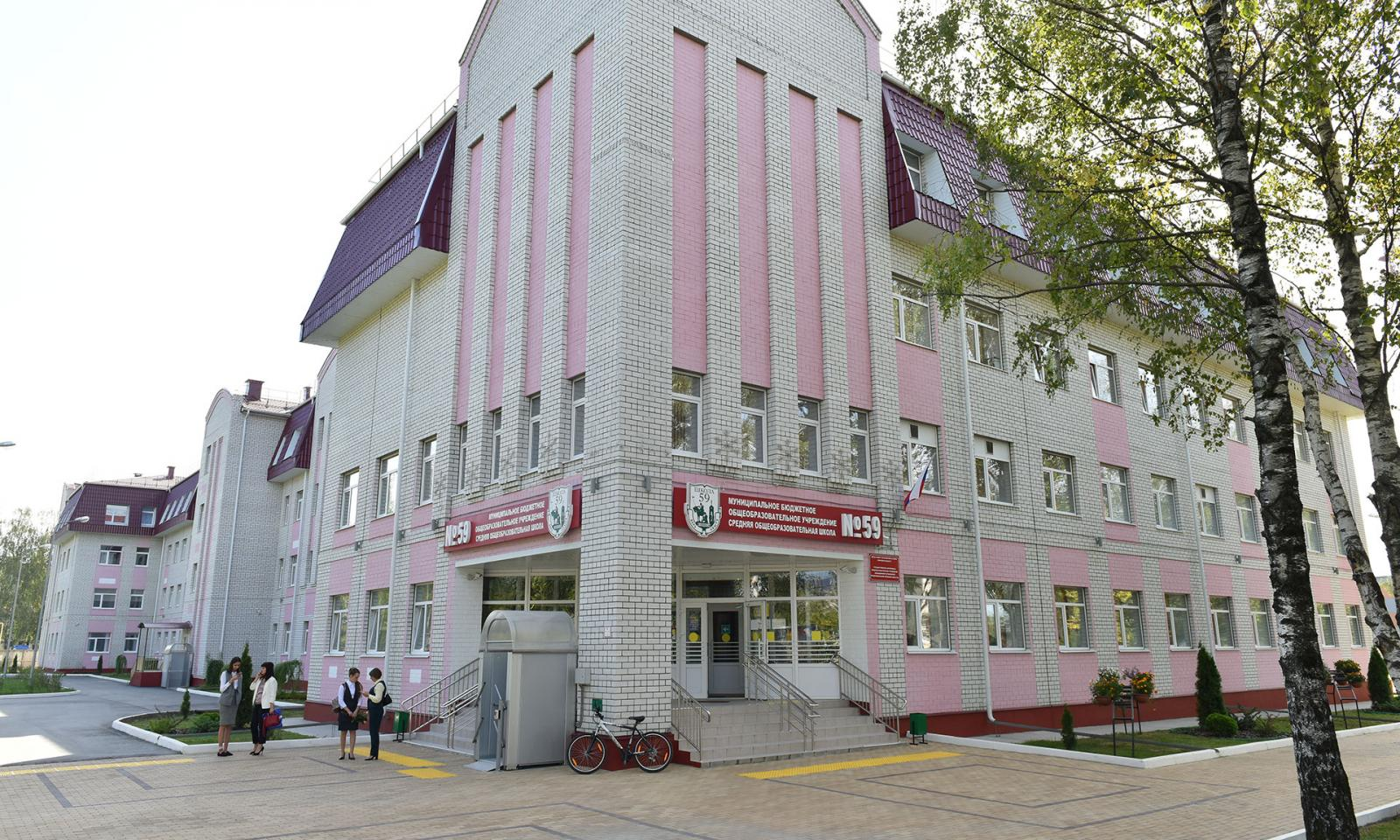 В Брянске открыт предуниверсарий