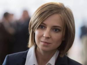 Наталья Поклонская назвала Путина смелым и независимым лидером. В отличие от Эрдогана