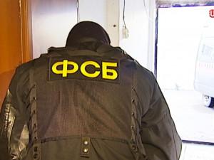 178 преступлений ФСБ совершено за год