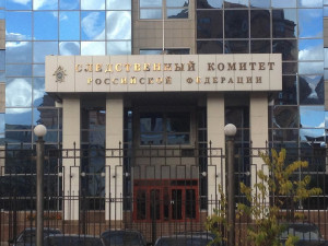 Массовая фальсификация подписей на выборах в Мосгордуму? Коммунисты подали заявление в Следственный комитет