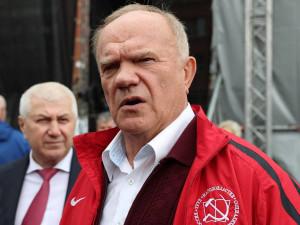 Похоронить «Единую Россию!» призвали коммунисты на митинге 17 августа