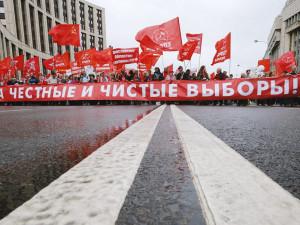 Команда Навального призвала голосовать за коммунистов
