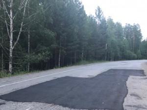 На месте аварии с участием Косилова отремонтировали дорогу