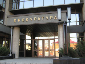 Три отписки челябинских прокуроров маскируют незаконное решение суда?