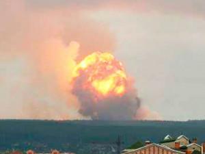 Американская разведка считает, что на российском полигоне взорвался «Буревестник»