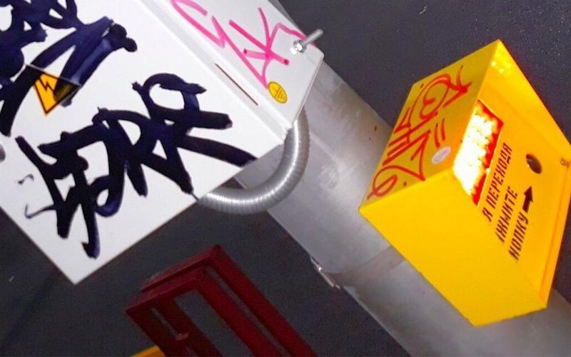 В Брянске на проспекте Ленина вандалы разрисовали новый светофор