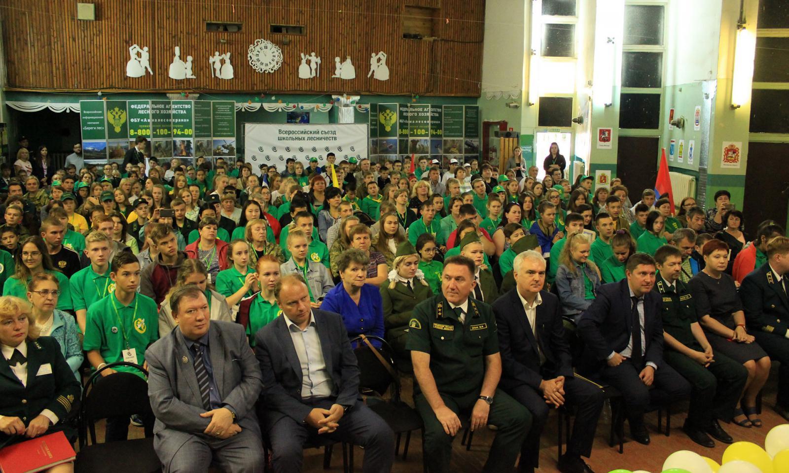В Брянске подвели итоги слета школьных лесничеств
