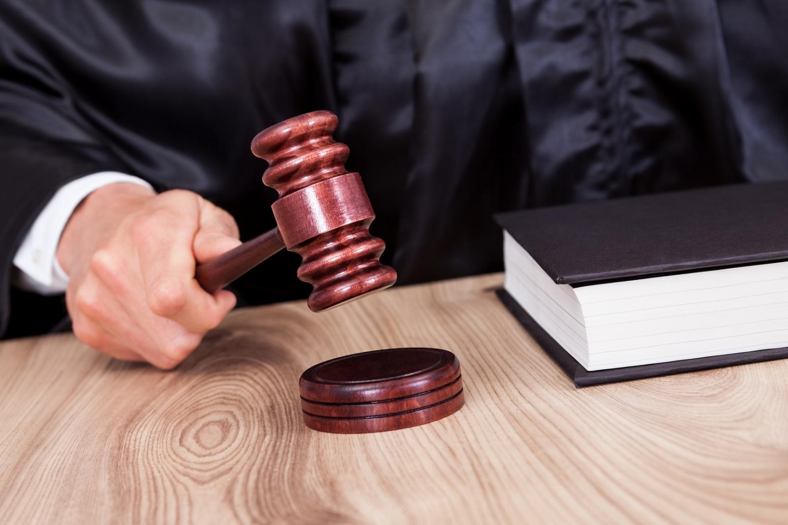 В Брянской области открыта вакансия председателя районного суда
