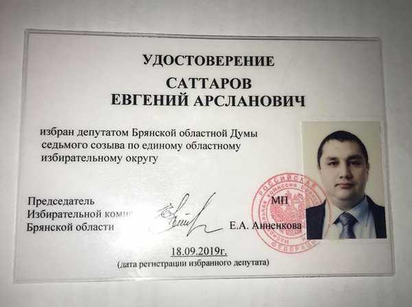 Пообедавший в столовой Госдумы на 379 рублей житель Брянска стал депутатом
