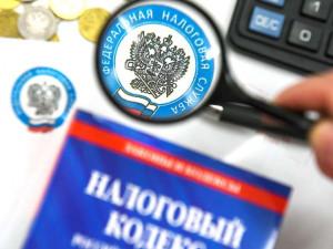Путин освободил от уплаты налогов несколько категорий граждан