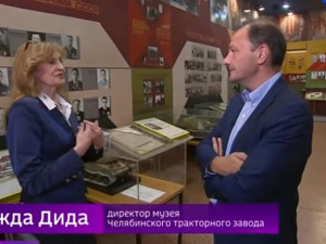 Следы советского разведчика искал на ЧТЗ известный телеведущий канала «Россия»
