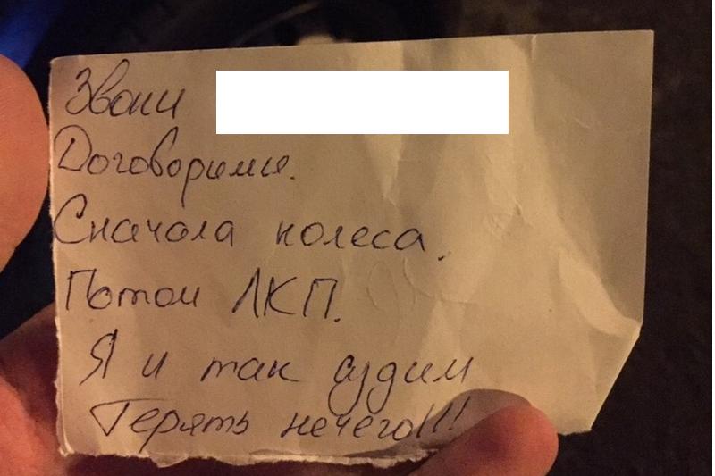 В Брянске уголовник вымогает у автомобилиста деньги и угрожает изуродовать его машину