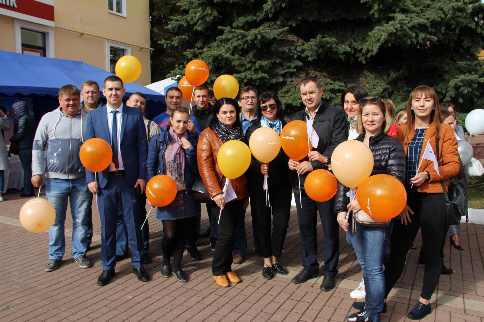 Сотрудники Филиала ООО «БрянскЭлектро» в Брянске приняли участие в праздновании Дня города