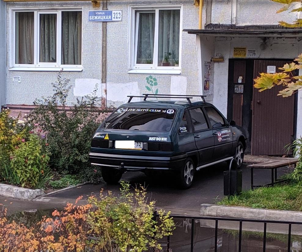 В Брянске заметили крайне ленивого автохама