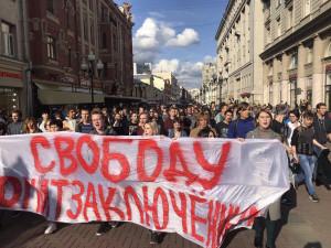 Акцию протеста замышляют в Москве на 29 сентября