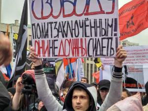 В Москве стартовала акция «Отпускай»