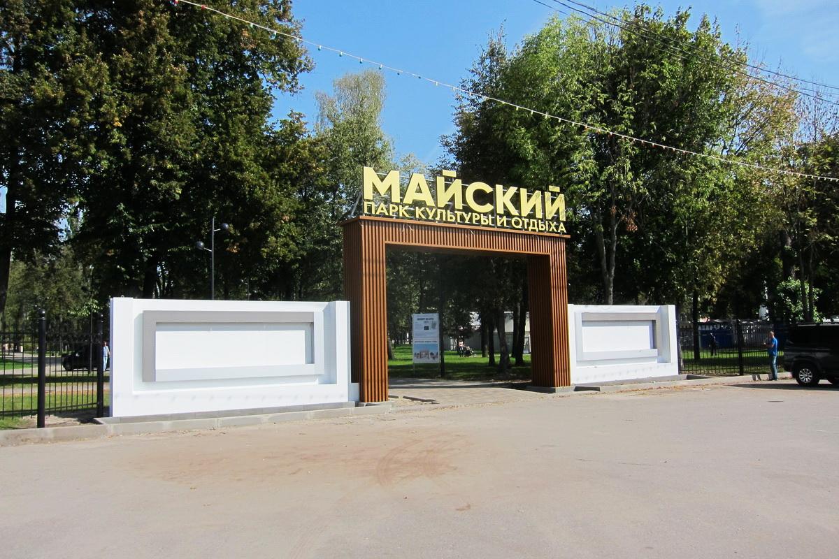 В Брянске в Майском парке монтируют веревочный городок