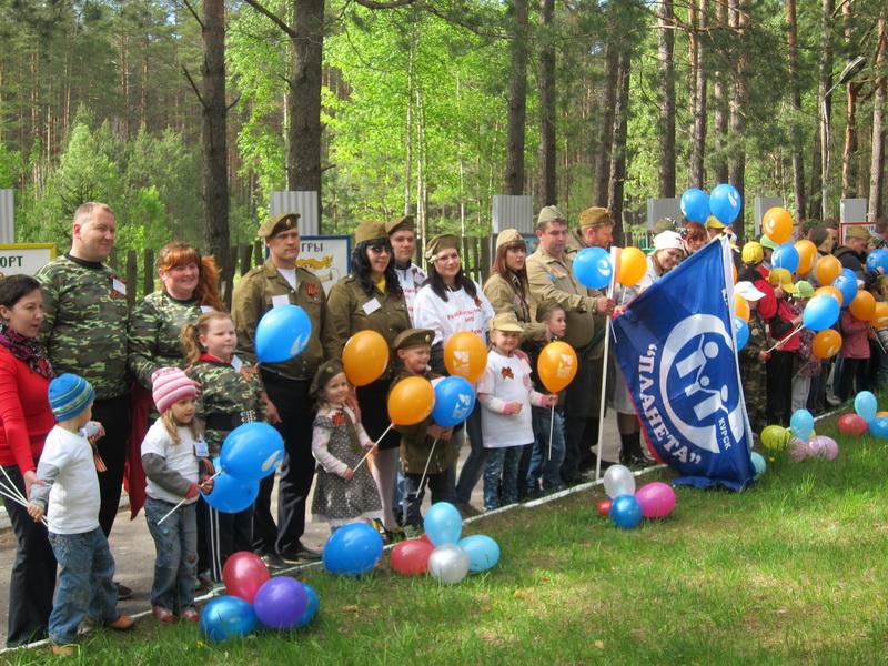 В Брянске стартует фестиваль молодых семей «7Я»