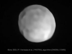 Еще одной планетой приросла наша Солнечная система (видео)